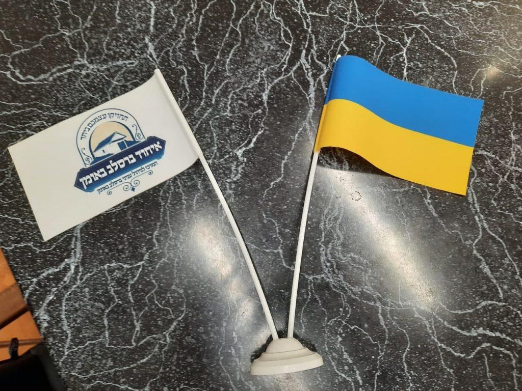 לשכת משרד הפנים באוקראינה