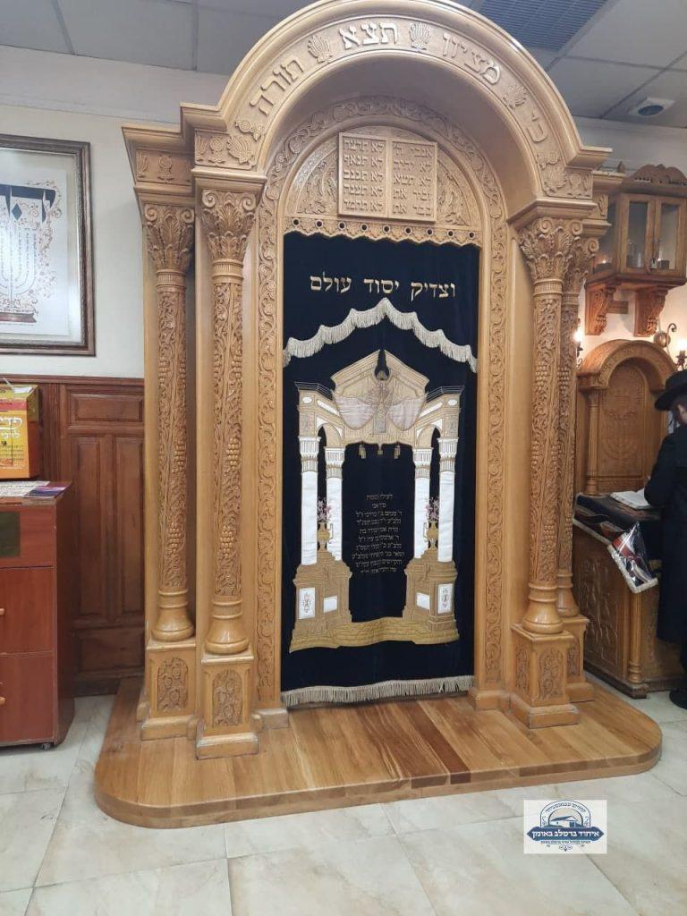 ארון הקודש בציון רבי נחמן