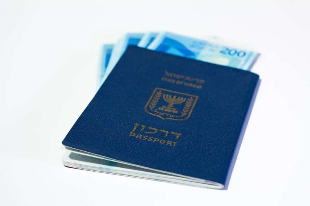 דרכון אבד או נגנב