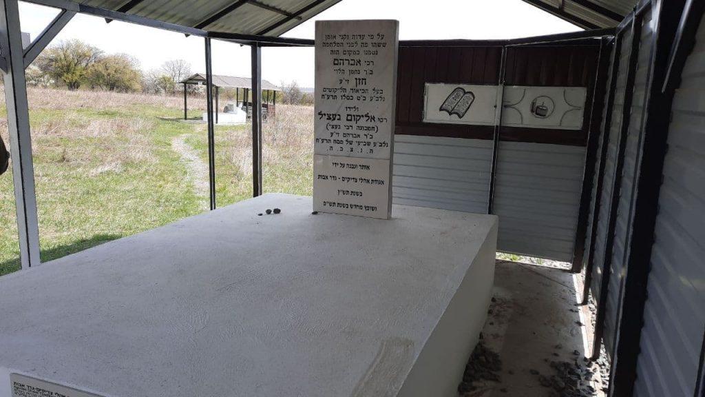 בית הקברות היהודי החדש באומן רבי אברהם חזן