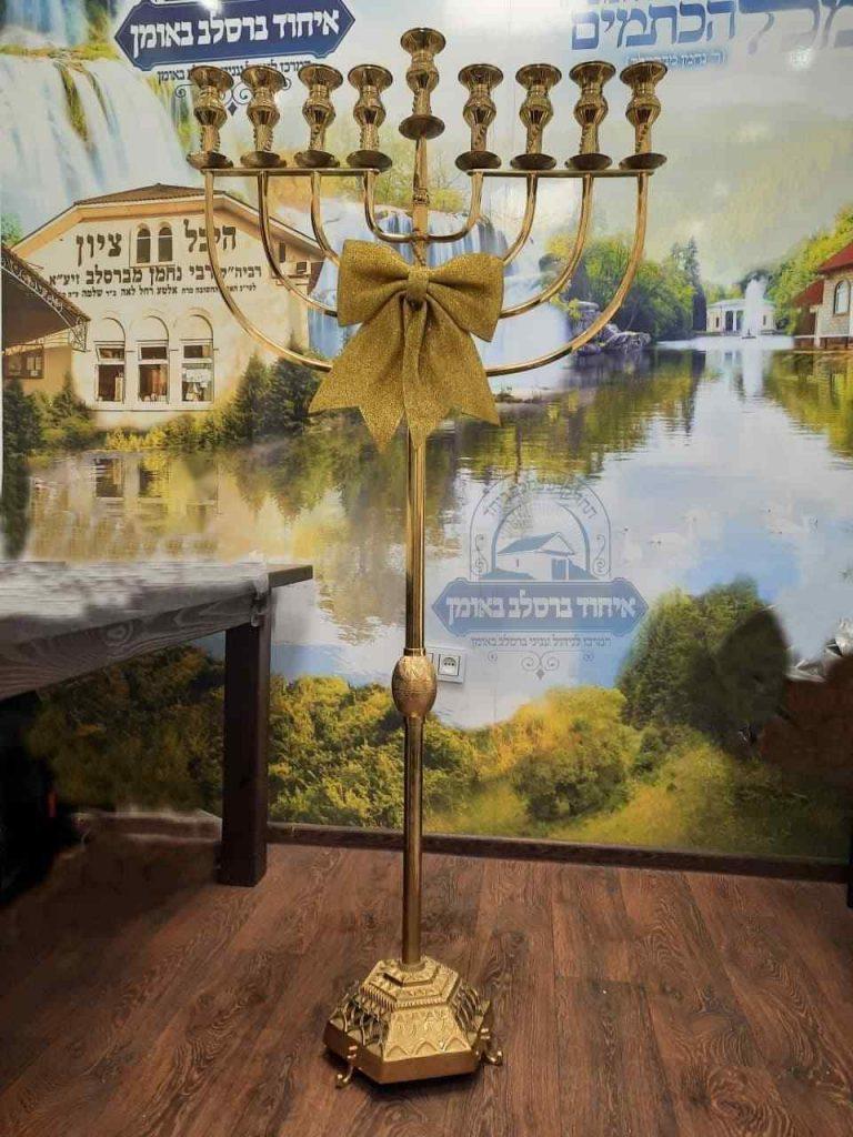 מנורה חדשה ומפוארת בציון רבנו הנחל נובע רבי נחמן מברסלב באומן