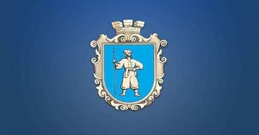 סמל העיר - מפת אומן