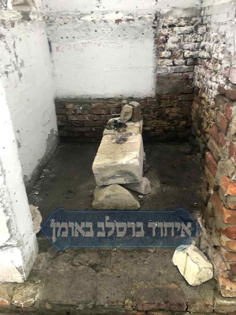 קברה של שרה בת רבי נחמן מברסלב זצוק''ל