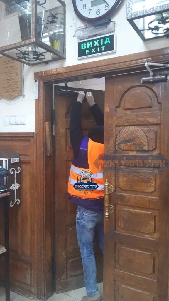 תיקון דלתות היכל ציון רבי נחמן מברסלב באומן | האתר הרשמי