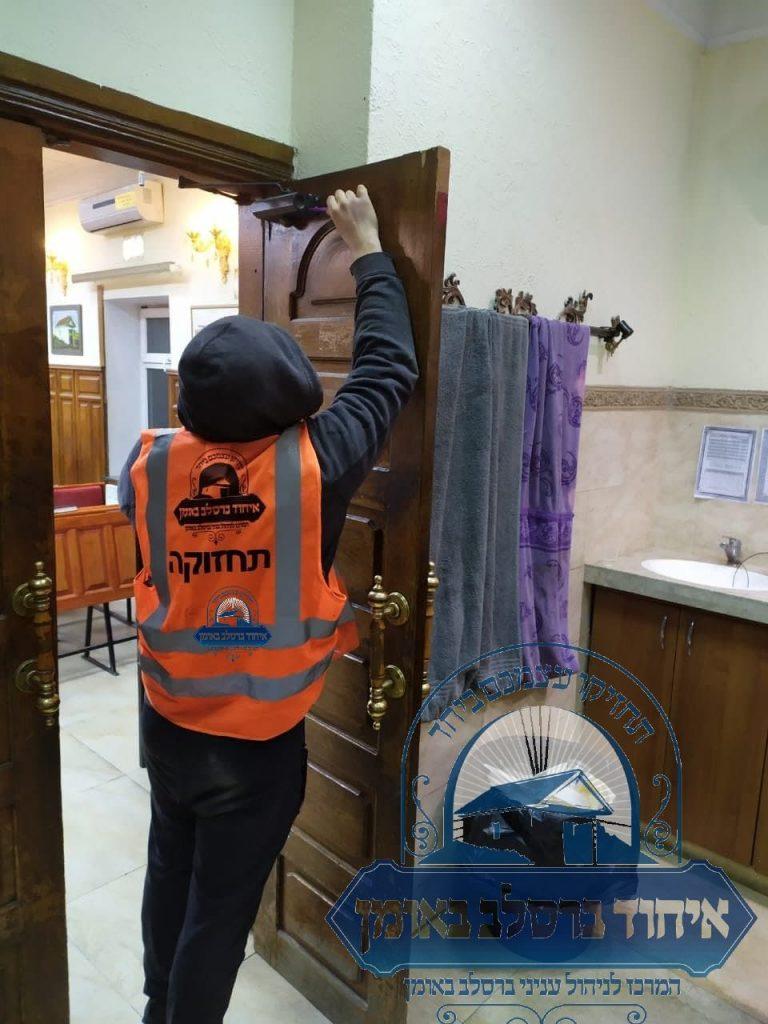 תיקון ותחזוקת דלתות היכל ציון רבי נחמן מברסלב באומן