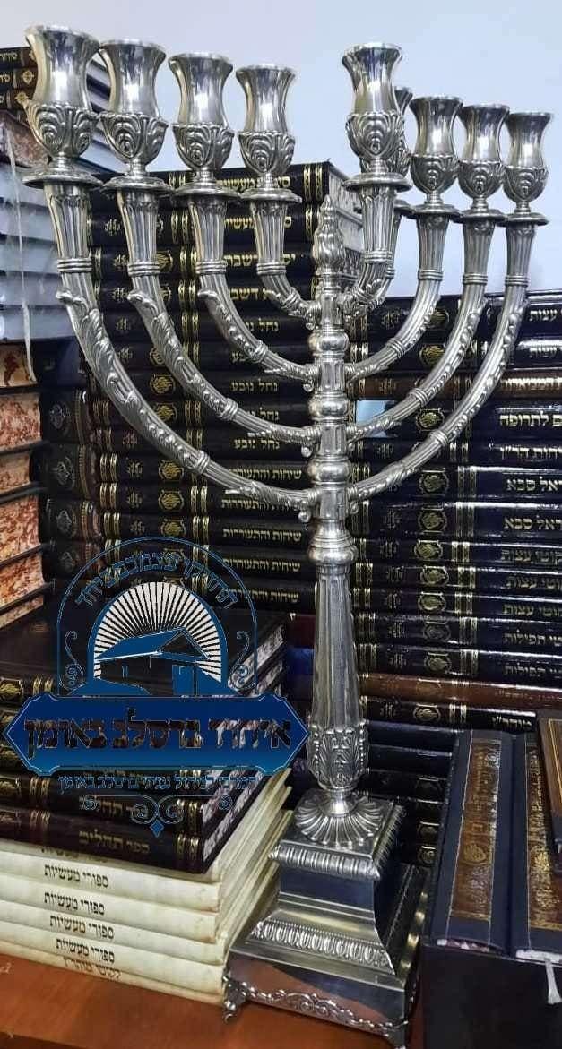 מנורה להדלקת הנרות בציון (חנוכיה)