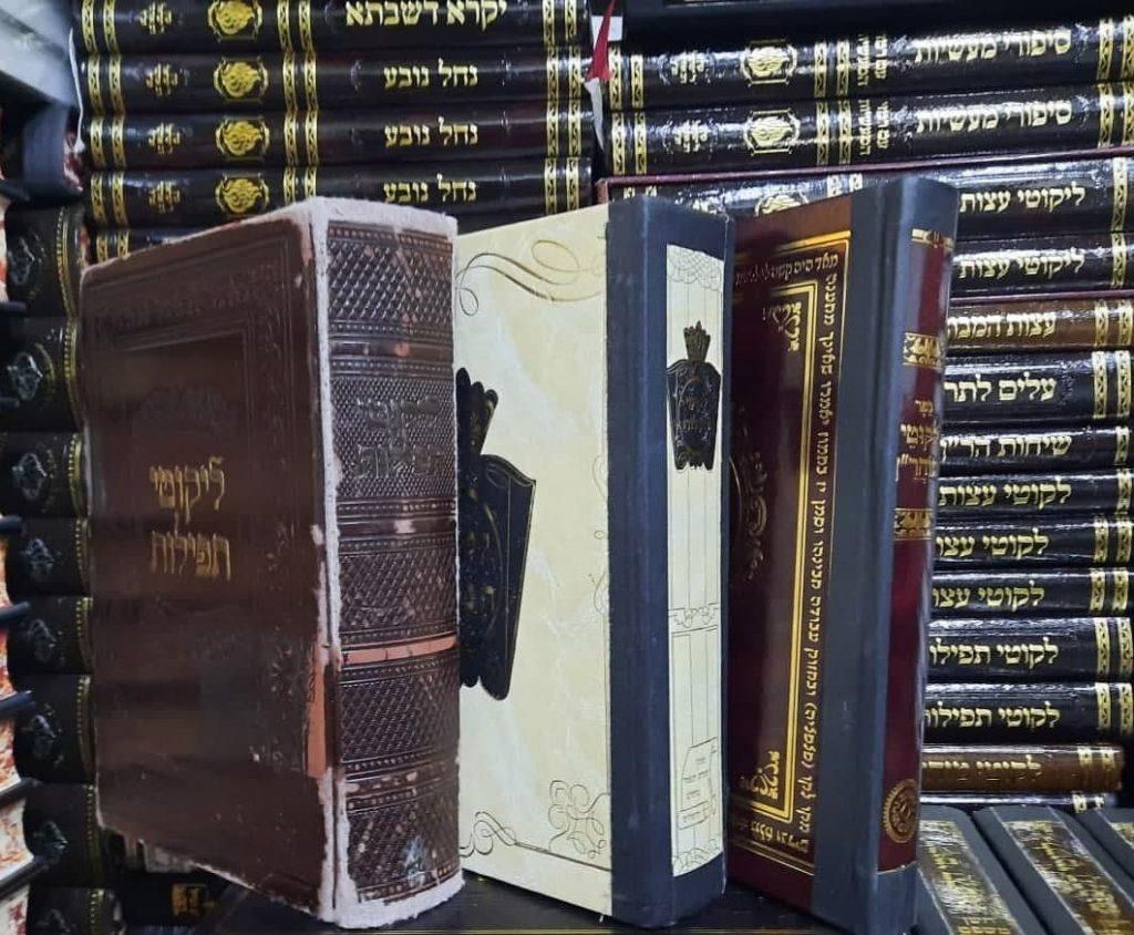 שבחי הרן - ספרי רבינו