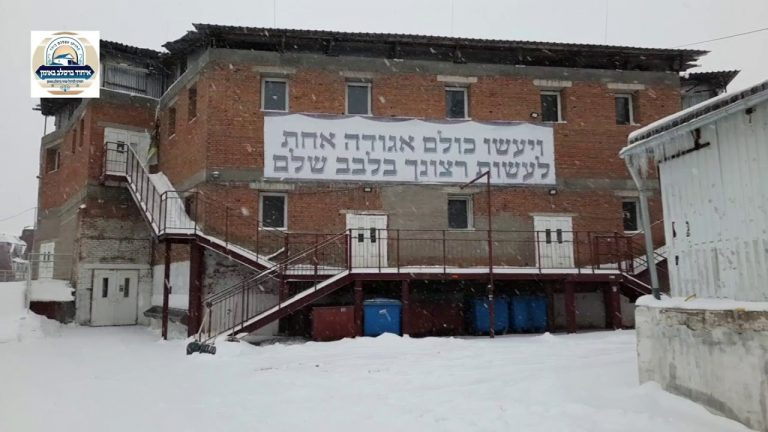 בית הכנסת הגדול - הקלויז ברחוב פושקינה באומן