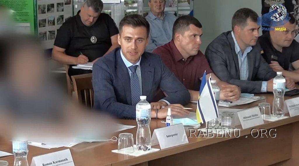 פגישת הכנה לקיבוץ תשפב ראשי הממשל האוקראיני עם הרב נתן בן נון יור איחוד ברסלב באומן