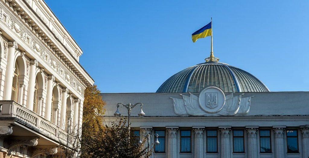 בית-המחוקקים-פרלמנט-באוקראינה, אנטישמיות עבירה פלילית באוקראינה