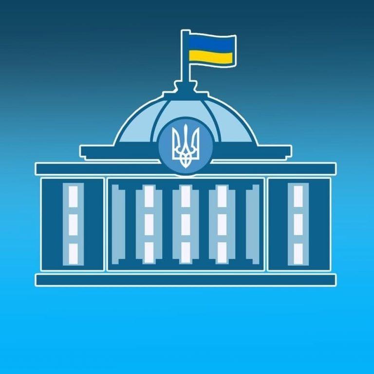 בית-המחוקקים-פרלמנט-בקייב-אוקראינה