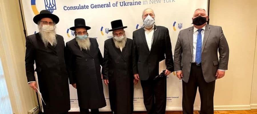 נשיא איחוד ברסלב בפגישה עם השגריר והקונסול של אוקראינה בארצות הברית