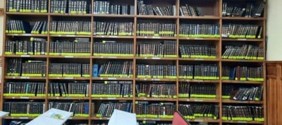 אוצר הספרים בציון רבי נחמן מברסלב באומן