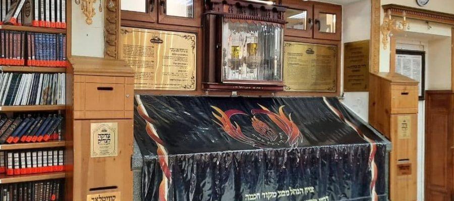 צדקה לצדיק - קבר רבנו הנחל נובע רבי נחמן מברסלב באומן
