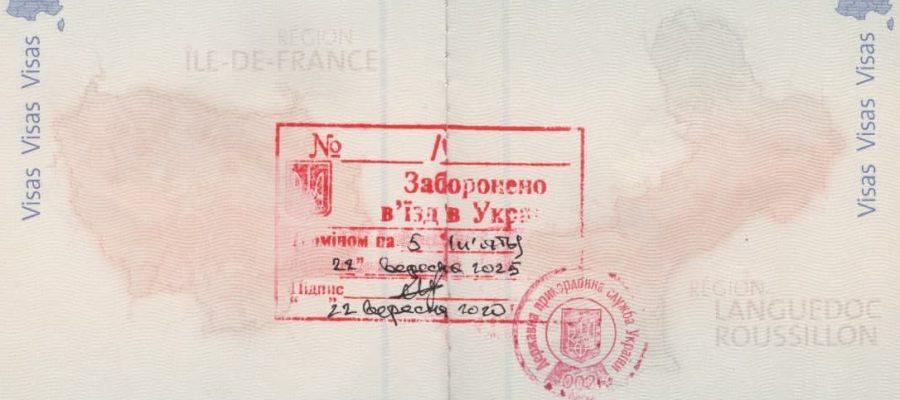 ויזה שחורה - ביטול הוויזות שחורות - איסור כניסה לאוקראינה | ציון רבי נחמן מברסלב באומן